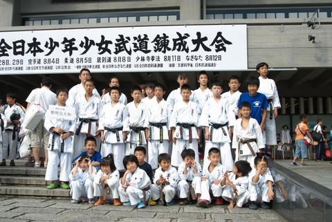 2012年度 全日本武道錬成大会