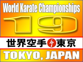 19tokyo-japan1